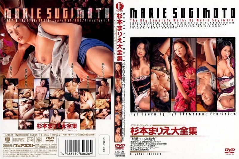 バスにて、浴衣の彼女、杉本まりえ出演の無料熟女動画像。杉本まりえ 大全集