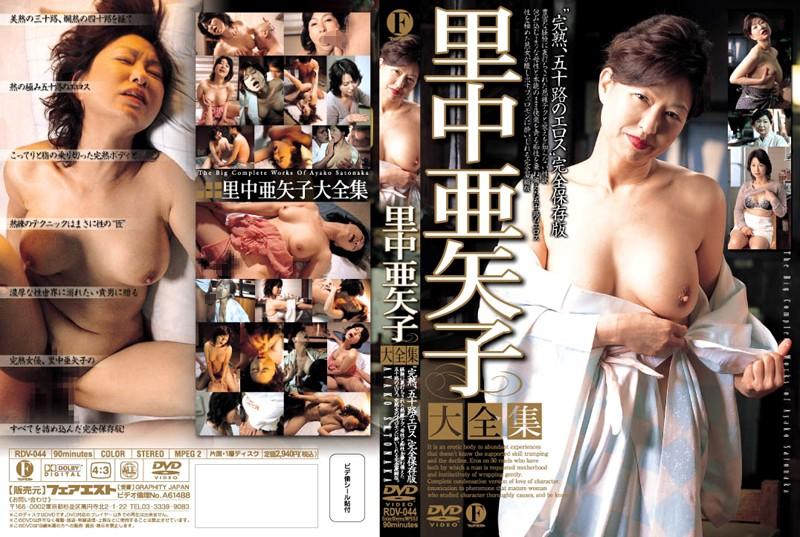 五十路の人妻、里中亜矢子出演の騎乗位無料熟女動画像。里中亜矢子 大全集