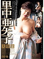 (48rdv044)[RDV-044] 里中亜矢子 大全集 ダウンロード