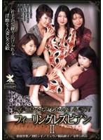 (48shpdv37)[SHPDV-037] 熟女達の秘めたる楽しみ フィーリングレズビアン2 ダウンロード