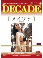 DECADE EX 4 メイファ