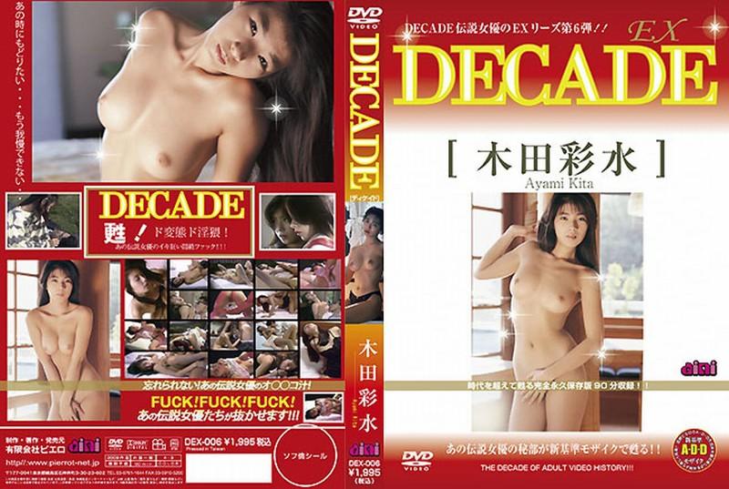 DECADE EX 6 木田彩水