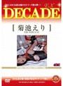 DECADE EX 9 菊池えり