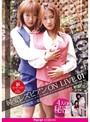 純愛レズビアン ON LIVE 01