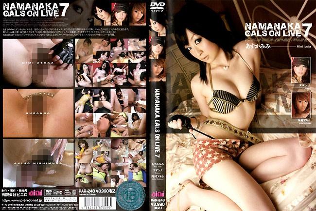 NAMANAKA GALS ON LIVE 7