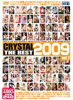 CRYSTAL THE BEST 2009 vol.1 ダウンロード