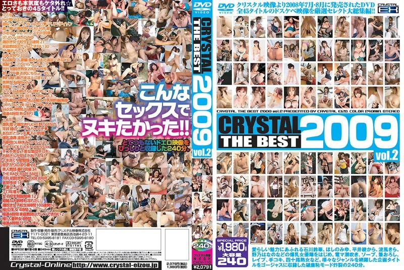 爆乳の熟女、ほしのみゆ出演の筆おろし無料動画像。CRYSTAL THE BEST 2009 vol.2