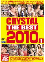 CRYSTAL THE BEST 2010 vol.1 ダウンロード