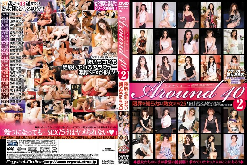温泉にて、キャバ嬢、高島小百合出演のsex無料熟女動画像。Around 40 2