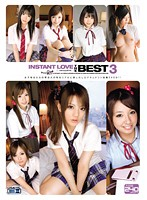 INSTANT LOVE THE BEST 3 ダウンロード