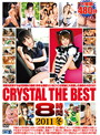 CRYSTAL THE BEST 8時間 2011 冬