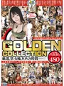 CRYSTAL GOLDEN COLLECTION 厳選AV女優30人8時間