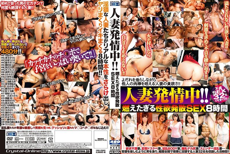 巨乳の人妻、推川ゆうり出演の4P無料熟女動画像。人妻発情中!