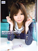 「INSTANT LOVE 28」のパッケージ画像