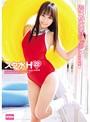 スク水H 22 大沢美加