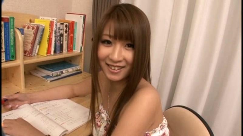 北川瞳の家庭教師でしようよ