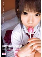 INSTANT LOVE 38 葵なつ
