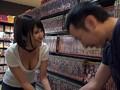 個室ビデオ店に湊莉久 派遣します。 4