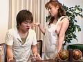 新婚妻は裸にエプロン 16 14