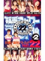 顔面シャワーエレクト10 Part22 ダウンロード