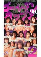 (49ma61)[MA-061] ゴールデンカップス PART2 ダウンロード
