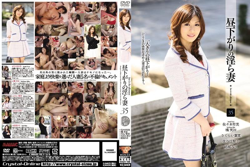 上品の美人、佐々木有美出演のクンニ無料熟女動画像。昼下がりの淫ら妻 35