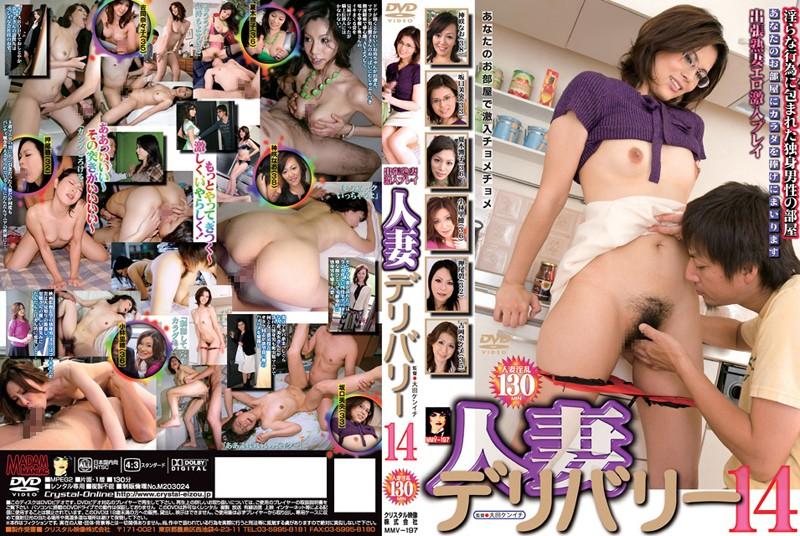 セレブのキャバ嬢、坂口美央出演のシックスナイン無料熟女動画像。人妻デリバリー 14