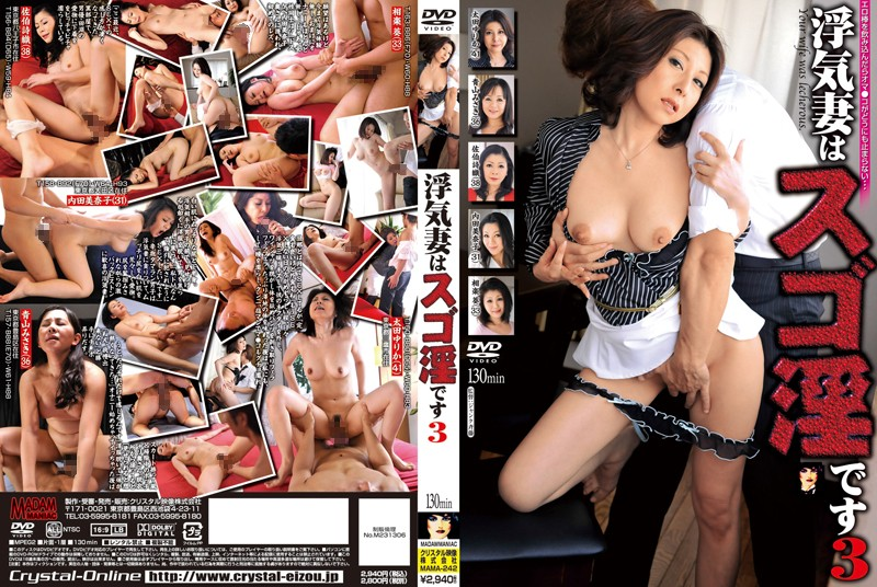寝室にて、ムッチリの人妻、大田ゆりか出演のsex無料熟女動画像。浮気妻はスゴ淫です 3