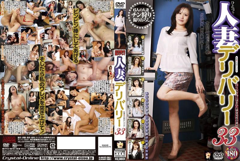 美脚のキャバ嬢、早川なお(柊かえで)出演のオナニー無料熟女動画像。人妻デリバリー 33