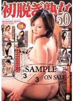 (49mmv104)[MMV-104] 初脱ぎ熟女 50 ダウンロード