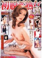 (49mmv121)[MMV-121] 初脱ぎ熟女 54 ダウンロード