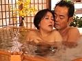 人妻温泉 癒し系 20 27