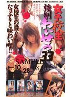 (49mvd29)[MVD-029] 女子校生強制わいせつ 33 ダウンロード