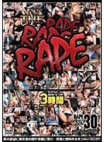 「THE RAPE RAPE RAPE」のパッケージ画像