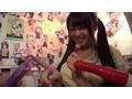 (さとう愛理 ムービー)オタサーの美巨乳姫 2