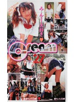 Cream 27 ダウンロード