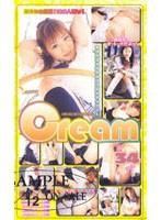 Cream 34 ダウンロード
