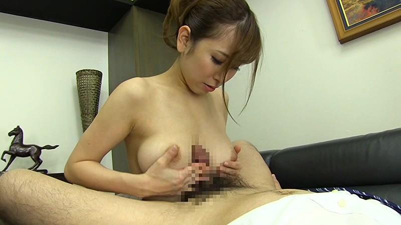 av女優 北川エリカ痴女逆レイプ