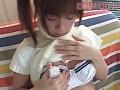 桃色プライベート ~梨花の部屋へようこそ~ 瀬奈梨花 サンプル画像 No.1