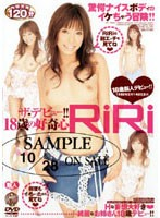 (49vf136d)[VF-136] ザ・デビュー!!18歳の好奇心 RiRi ダウンロード