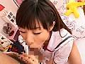 いもうと彼女 平井綾 13