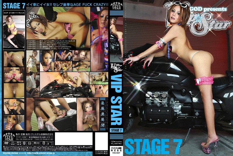 VIP STAR STAGE 7