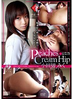 Peaches&Cream Hip 小田切みく