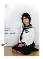 (4dvaa00109)[DVAA-109] 制服が似合う素敵な娘 12 かなえ ダウンロード