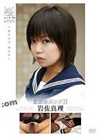 (4dvaa00147)[DVAA-147] 放課後美少女H 岩佐真理 ダウンロード