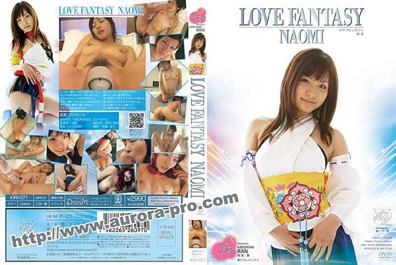 LOVE FANTASY NAOMI