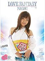 LOVE FANTASY NAOMI ダウンロード