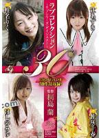 (4kiri00036)[KIRI-036] ラブコレクション30 ダウンロード