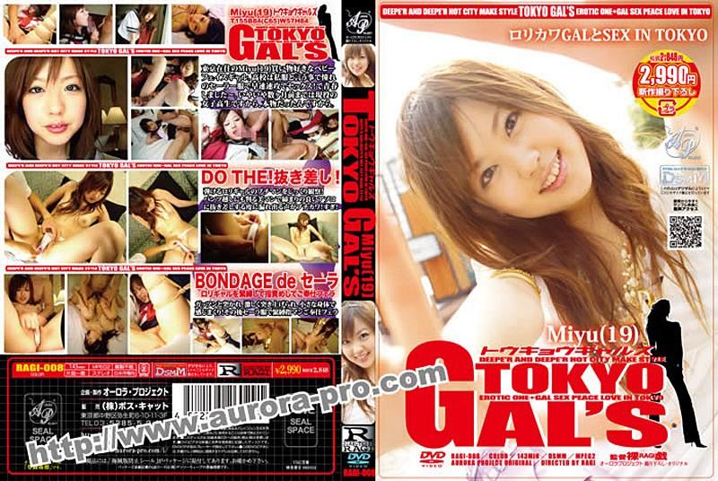 TOKYO GAL'S Miyu(19)