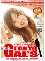 TOKYO GAL'S Miyu(19)【ragi-008】